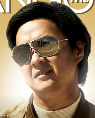 Ken Jeong wearing John Varvatos V729 sunglasses in The Hangover