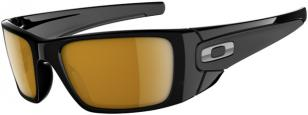 Oakley Fuel Cell, shiny black frame