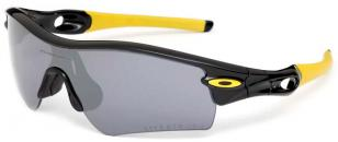 Oakley Radar Path Livestrong