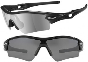 Oakley Radar Path, black frame