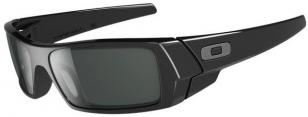 Oakley Gascan, polished black frame, chrome logo